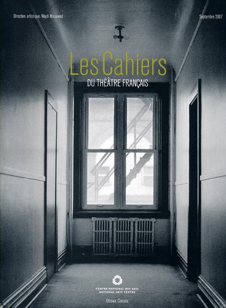 Les Cahiers du Theatre Francais, September 2007