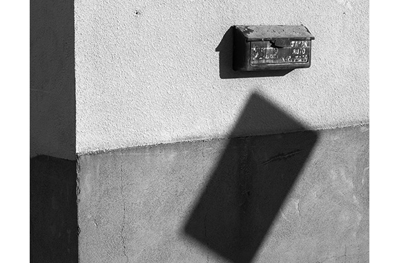 Mailbox (black and white photograph)